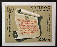 Timbre CHYPRE / Stamp CYPRUS Yvert et Tellier Bloc n°6 n** (Y3)