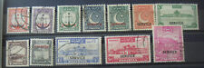 Pakistan 1948-54 Officials used Sg014-023/025/026