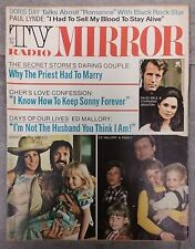 TV RADIO MIRROR JULY 1973 PAUL LYNDE ED MALLORY CHER SONNY CHASITY DAVID GALE