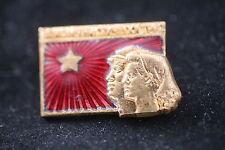 Bulgaria Bulgarian For Communist Labor Gold 1960s Brass Badge Medal Soviet