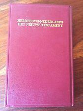 NEW TESTAMENT IN HEBREW AND DUTCH HET NIEUWE TESTAMENT BOOK BIBLE MESSIANIC