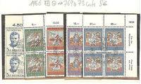 TIMBRES SUISSE PRO PATRIA OBLITERES ANNEES 1966 BLOCS DE 4 COTE 8.00€