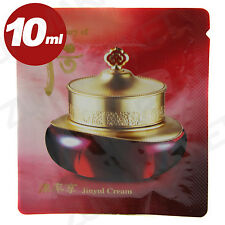 The History of Whoo Jinyul Cream Travel Size Sample 1ml x 10pcs (10ml)