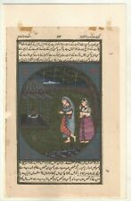 Mughal Art Miniature Painting Old Paper Watercolor Women's Painting Wall Decor