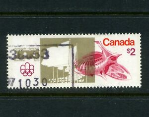 CANADA  1976  Olympic Games  Montreal  $2  SG 837  USED