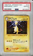 PSA 10 GEM MINT Pokemon AMPHAROS Holo Rare Japanese Neo 1 Genesis #181