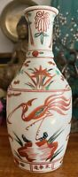 ANTIQUE CHINESE GILDED IRON-RED AND GREEN ENAMEL CRANES SMALL VASE