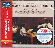 ITZHAK PERLMAN.VLADIMIR ASHKENAZY.LYNN HARRELL-TCHAIKOVSKY -JAPAN CD C68