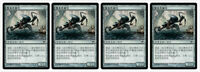 4 Chinese Ichorclaw Myr (Playset) Scars of Mirrodin Magic the Gathering MTG
