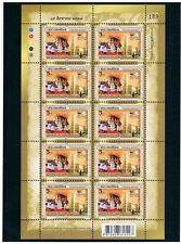 THAILAND 2014 Thailand - Vatican Joint Issue F/S (5b x 10)
