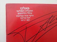 FALCO THIRD 1ST RARE HEBREW COVER  ISRAELI  ISRAEL LP AMADEUS, VIENNA CALLING