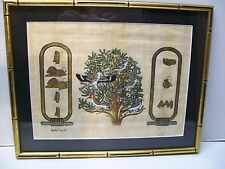 Papyrus Painting of Egyptian Tree of Life Birds Lions with Certificate Vintage