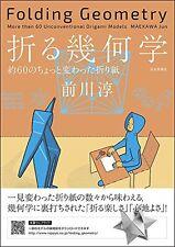 'NEW' Folding Geometry Jun Maekawa works | JAPAN Origami Paper Craft Book Art