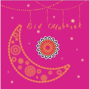 Luxury 20 Square Eid Card Glossy Finish 150x150mm with White envelope