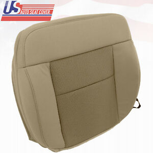 2004 - 2006 Ford F150 Driver Side Bottom Replacement Cloth Seat Cover Pebble Tan