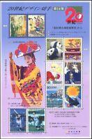 Japan 2000 Baseball/Pandas/Cartoons/Paintings/Music/Sports/Animals 10v sht b1002