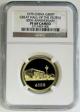 1979 GOLD CHINA 400 YUAN GREAT HALL OF THE PEOPLE 30th ANNIV NGC PROOF 69 CAMEO