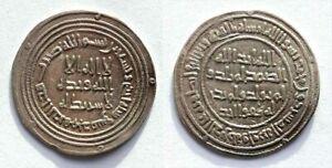 *SC* SUPERB UNRESEARCHED UMAYYAD ISLAMIC SILVER DIRHAM EF!, C. 720 AD