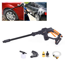 Cordless Portable Electric High Pressure Water Spray Gun Car Washer Cleaner 12v