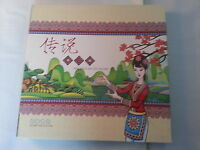 The Tale of Liu Sanjie Stamp Collection Booklet from China / 2012
