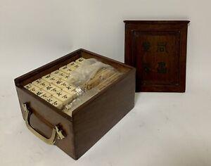 Antique Bone & Bamboo Mahjong Mah-Jong Complete Set 144 Tiles in Travelling Box