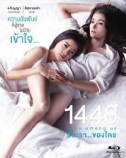 1448 Love Among Us (2014) Blu-ray 'A' - Thai Lesbian Gay Interest Drama