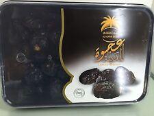 AL ALWANI Authentic Real Ajwa Dates from Madinah Munawwarah 400gm Free Shipping