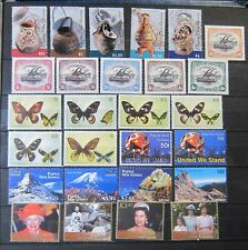 958-20  27 MNH Papua New Guinea Stamps