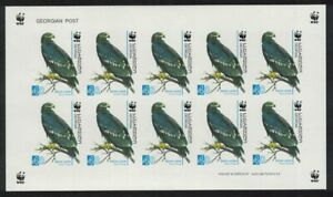 Georgia Birds WWF Greater Spotted Eagle 40t Sheetlet imperf 2007 MNH SG#510