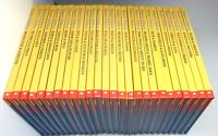 Getting to Know Nature's Children Volume Children's Series 26 Volumes  VG