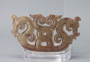 Han Dy. Chinese Old Brown Jade Carved Double Dragon Figure Great Design Pendant