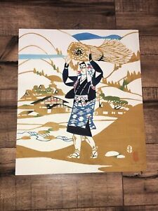 MIKUMO WOODBLOCK PRINT JAPANESE MODERNISM RARE LARGE ABSTRACT 1963 SIGNED