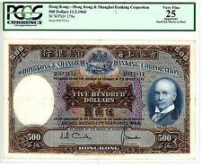 Hong Kong ... P-179e … 500 Dollars … 11-2-1968 … *VF* ... PCGS 25