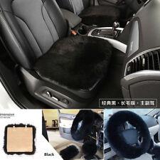 Genuine Wool Fur Sheepskin Auto Car Seat Covers Steering Wheel Covers 5Pcs/Set