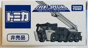 Tomica Takara Tomy Event Special Tdm Truck