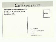 Radio Taipei International non- QSL card, Chinese Lanterns