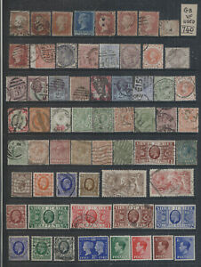 Great Britain OLD COLLECTION LOT High CV Lot #740