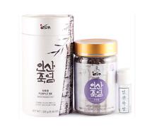Insan Natural Bamboo Salt Purple 9X Christalized 240g Detox Increase Immunity