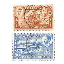 ETHIOPIA, SCOTT # E1/E2(2), 30c+50c(2) VALUES 1947 SPECIAL DELIVERY ISSUE USED