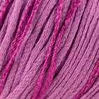 Rozetti Yarns ::Lumen  109:: cotton blend Orchid 55 OFF