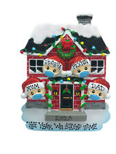 Covid2020 Family 2-6 Personalised Christmas Tree Ornament/Decoration