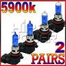 9005&9006 100W 5900K SUPER WHITE XENON HID LIGHT BULBS COMBO - LOW & HIGH BEAM