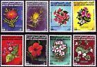 UAE 1990 ** Mi.308/15 Pflanzen Plants | Blumen Flowers | Flora