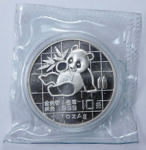 1989 10 Yuan Chinese Panda - 1 Oz .999 Fine Silver Coin in Plastic Pouch