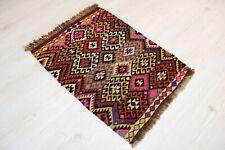 """Kars Carpet Doormat, 20.9""""x27.6"""", Turkish Doormat, Handmade Vintage Doormat"""