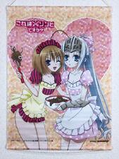 Kore wa Zombie Desu ka Is This a Zombie? Haruna Eu Yu A3 Tapestry Wall Scroll 1