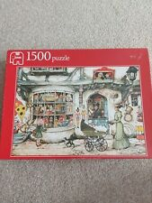 The Toy Sho By Anton Pieck. 1500 Jigsaw Puzzle . Complete