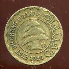LIBAN  5 piastres  syriennes 1924