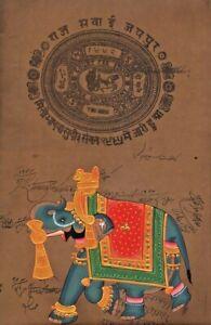 Pintura en miniatura india Elefante real Obra de arte Obra de arte