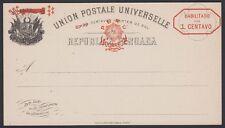 PERU, 1896. Post Card  H&G 26, Mint